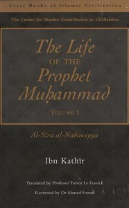 The-Life-of-the-Prophet-Muhammad-S.A.W-By-Shaykh-Hafiz-Ibn-Katheer